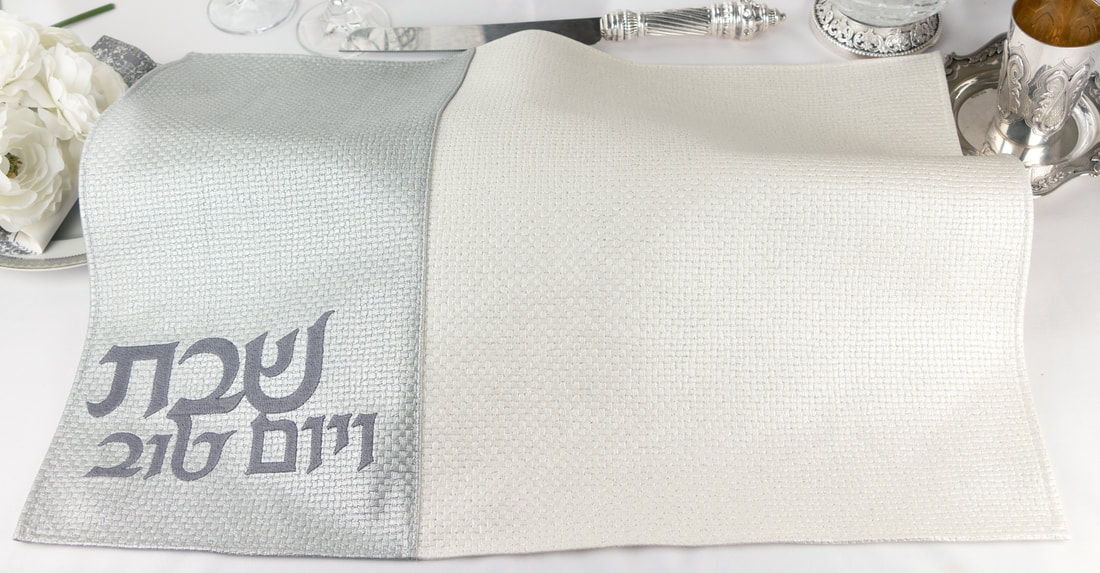 Pleather Challah Cover SideKick Design Silver