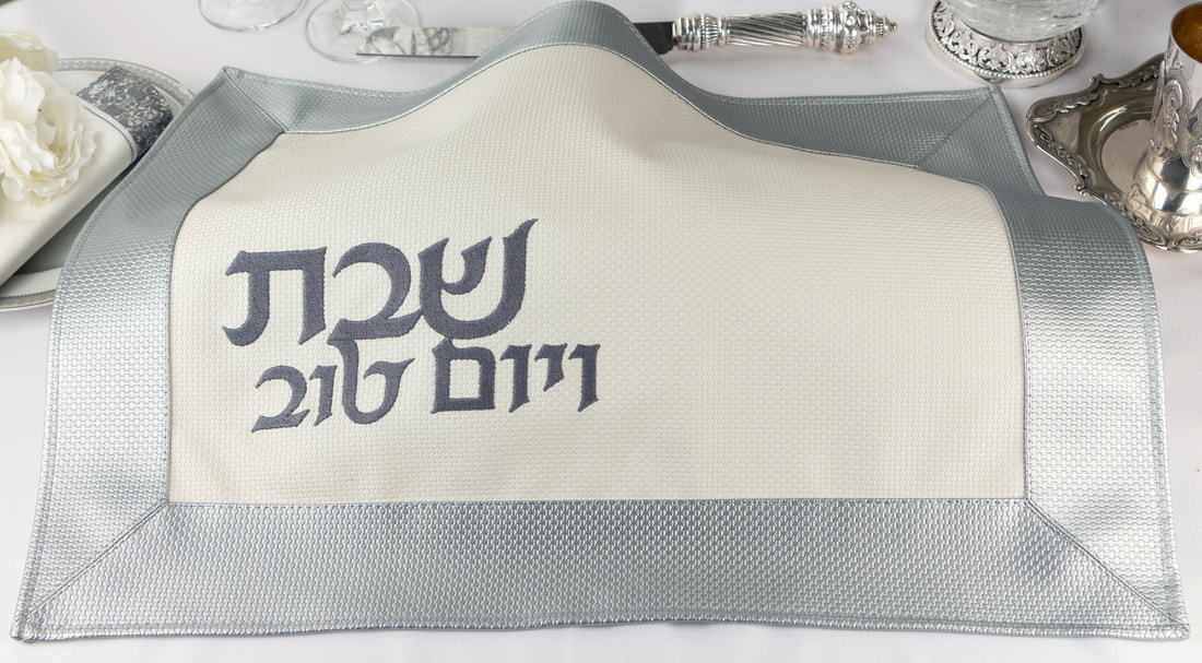 Pleather Challah Cover Elegance Design Border Silver
