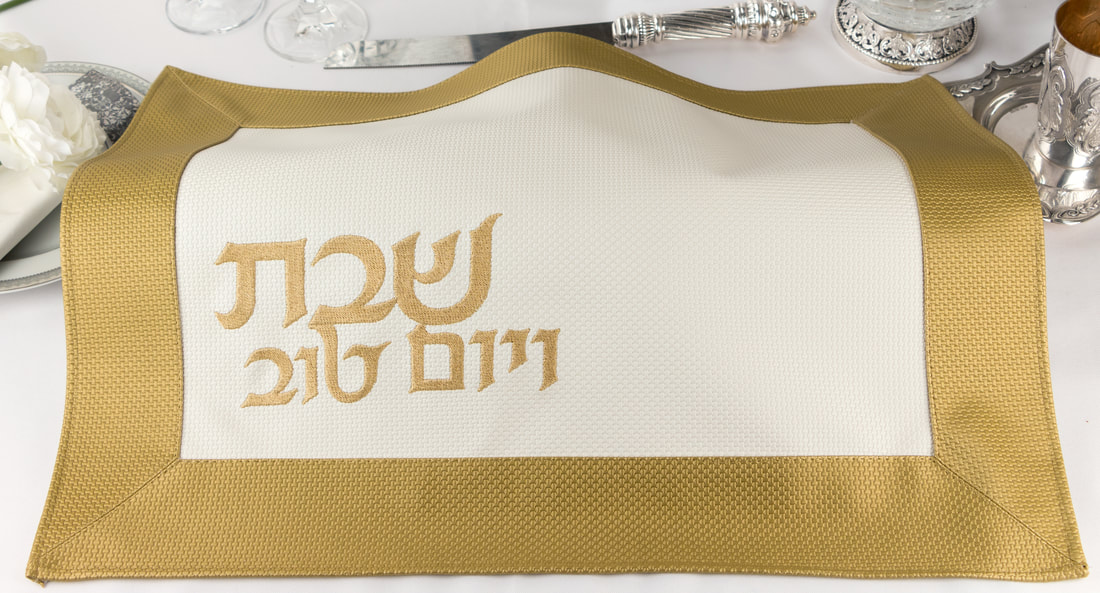 Pleather Challah Cover Elegance Design Border Gold