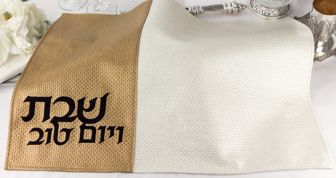 Pleather Challah Cover SideKick Design Gold